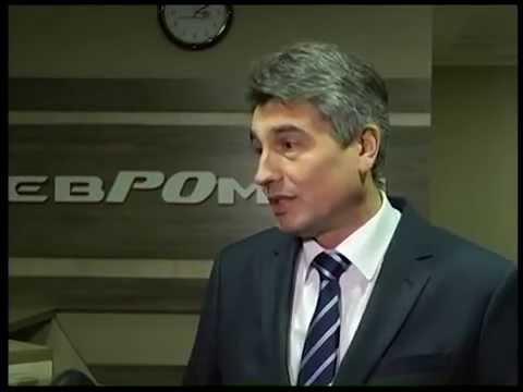 Евромед - открытие нового медицинского центра в Полтаве - YouTube